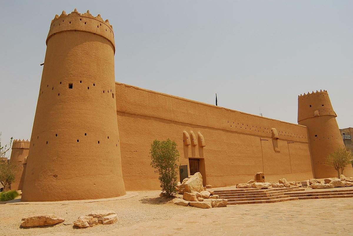 كتاب تاريخ آل سعود pdf
