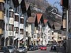 Fulpmes - Froneben Kinderland - Austria