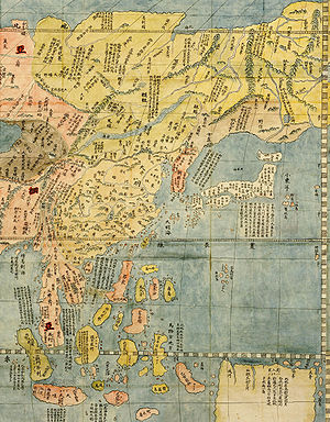 Sea of Japan naming dispute - The Far East as depicted within the Kunyu Wanguo Quantu by Matteo Ricci in 1602 describing the sea as the Sea of Japan.