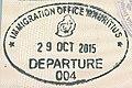 Mauritius Exit Stamp.jpg