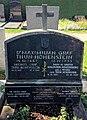 Maximilian Thun Hohenstein.jpg