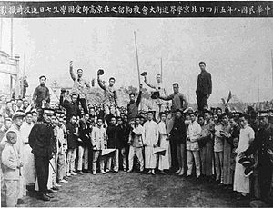 May Fourth Movement - Students of Beijing Normal University who arrested by government at the May Fourth Movement.