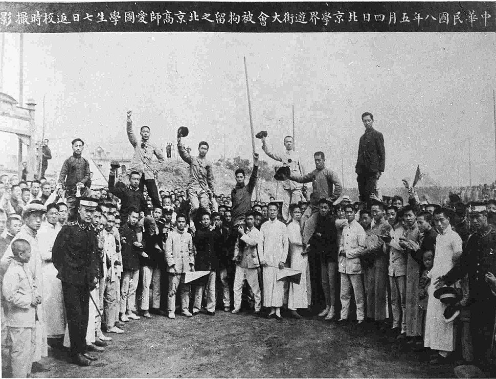 May Fourth Movement students