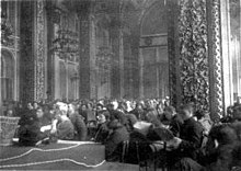 Meeting hall of the 12th Congress of the Russian Communist Party (Bolsheviks).jpeg