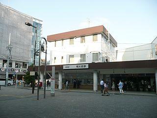Meidaimae Station Railway station in Tokyo, Japan