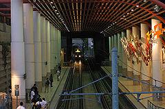 Memorial Park (stacja metra)