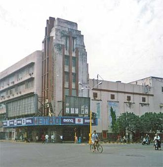 Reliance Group - Metro Cinema acquired by Big Entertainment c.2005