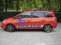 Metropolitan Police London England (3944263557).jpg