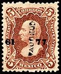 Mexico 1874-80 5c unused Sc106 CORDOVA 6177.jpg