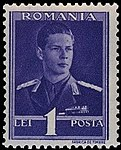 Michael-I-of-Romania-stamp.jpg