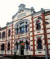 Mieres - Grupo Escolar Aniceto Sela (Liceo) 2.jpg