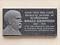 Mikhail Eisenstein (Riga) (7567161320).jpg