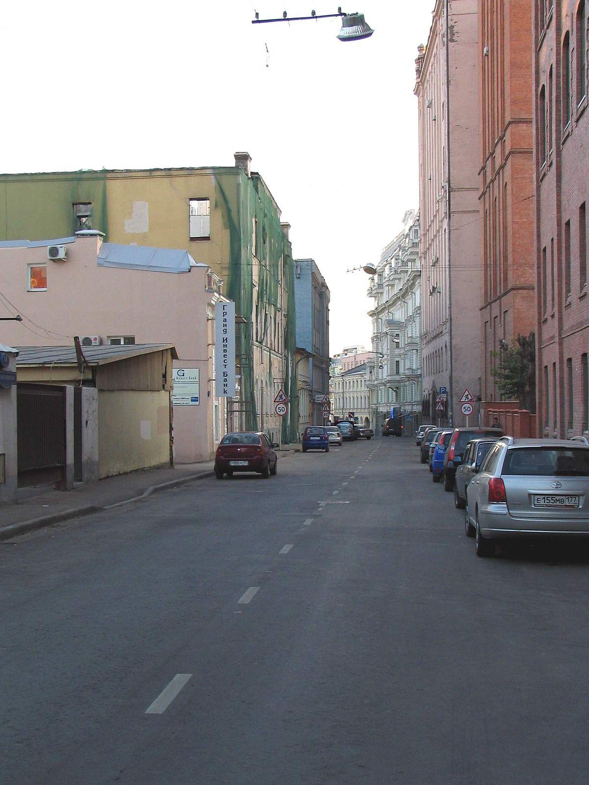 Помещение для фирмы Скорняжный переулок портал поиска помещений для офиса Владыкино (14 линия)