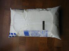Plastic Milk Bag From Israel Opposite Side