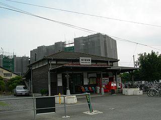 Minami-Kurume Station Railway station in Kurume, Fukuoka Prefecture, Japan