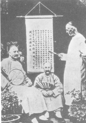 Missionaries in 1900China