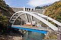 Miyagase Dam 09.jpg