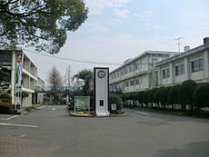 Miyakonojonishi high school.JPG