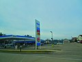 Mobil™ With a BURGER KING® - panoramio.jpg