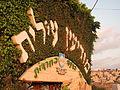 Modiin Illit sign.jpg