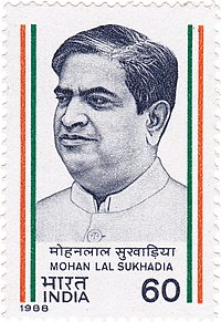 Mohan Lal Sukhadia 1988 stamp of India.jpg