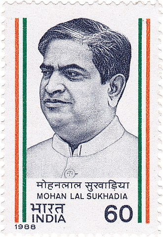 Mohan Lal Sukhadia - Image: Mohan Lal Sukhadia 1988 stamp of India