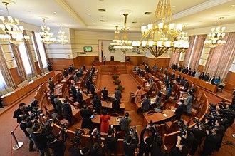 State Great Khural - Image: Mongolian parliament members