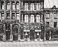 Montréal, vers 1910. Les 460-468, rue McGill. (6474767493).jpg