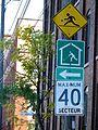 Montréal Mile end 484 (8200679136).jpg