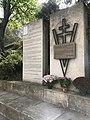 Monument commémorant l'appel du 18 juin (La Part-Dieu) - 2.JPG