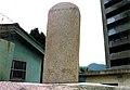Monument of constructing the Geumjeongsanseong.jpg