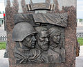 Monument to City Military Glory Kursk2.JPG