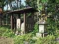 Monuments of Koshin (庚申塔) and Mitake Shrine (御嶽神社) in Jidayubori Park's Old Farmhouse Garden (次大夫堀公園民家園) - panoramio.jpg