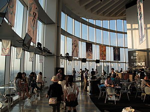 Roppongi Hills Mori Tower - Tokyo City View Observation Deck before renovation (2013)