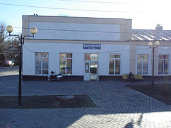 Morozovskaya railway station in Morozovsk