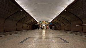Cherkizovskaya - Image: Mos Metro Cherkizovskaya platform 01 2016
