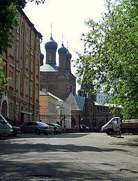 Moscow, Krutitskaya Street