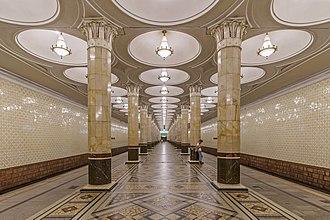 Kiyevskaya (Filyovskaya line) - Image: Moscow Kievskaya FL metro station asv 2018 08