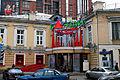 Moscow Malaya Dmitrovka Street 1.jpg