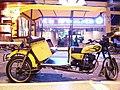 Motocarro-Iquitos.jpg