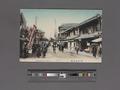 Motomachi-dori, Kobe (NYPL Hades-2360130-4043929).tiff