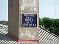 Motor del Pont Alt 02.jpg