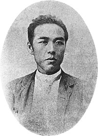 Mr. Michiyo Naka, professor of the Higher Normal School.jpg