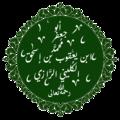 Muhammad ibn Ya'qub al-Kulayni.png