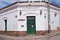 MuseoIrureta-Tilcara-01125.jpg
