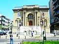 Muzej Nikole Tesle - panoramio.jpg