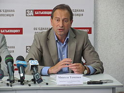 Mykola Tomenko in 2012.JPG