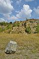 Národní přírodní památka Státní lom, Čelechovice na Hané, okres Prostějov (09).jpg