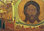 N. Roerich - And We See. From the «Sancta» Series - Google Art Project