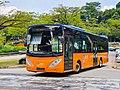 NUS Shuttle Bus PC3763G at COM2.jpg